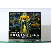 HL pro ZPRO-01 Kotetsu Jeeg - Magnet Steel Gokin Die - Cast - Classic Color