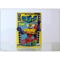 JEEG Robot by Takara - Kotetsu Jeeg - EDITION 1990 - Mint in Box